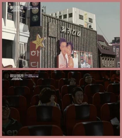 10-19映画.jpg