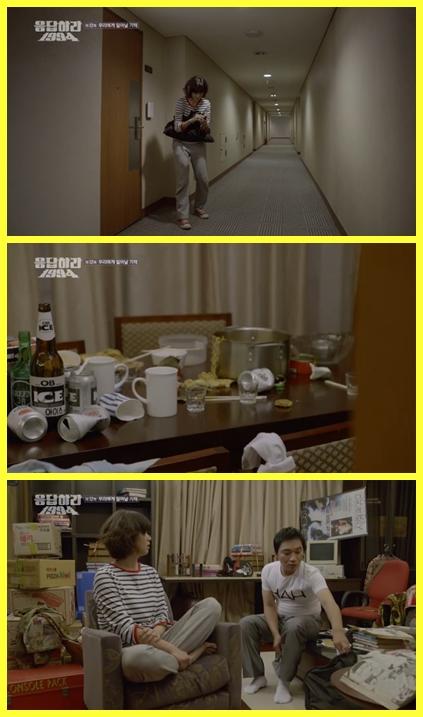 12-11-スレギの部屋へ.jpg