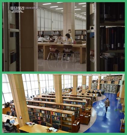 13-45-ソガンデロヨラ図書館.jpg