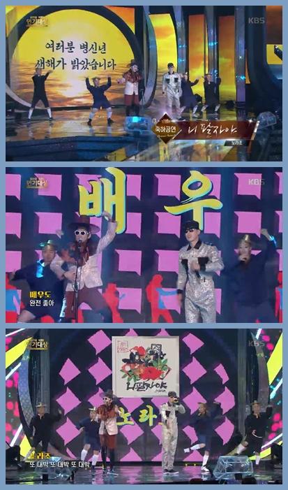 2015 KBS 演技大賞 祝賀公演 NORAZO.jpg