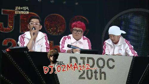 22-1不朽DJ DOC.jpg