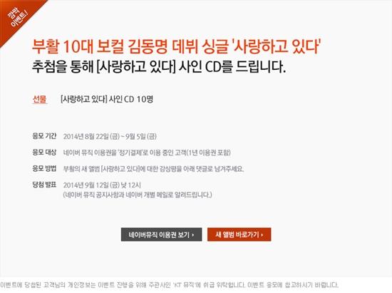 550140822_new_event_726_542.jpg