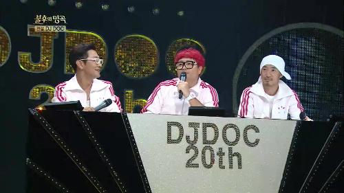 63不朽DJ DOC.jpg