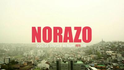 NORAZOヨジャサラムMV18.jpg