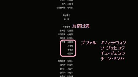 sプファル 全国のど自慢 友情出演.mp4_20140102_010326.339.jpg