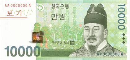 一万ウォン札.jpg