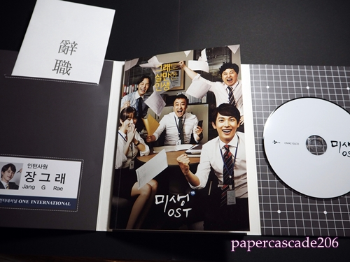 未生CD.jpg