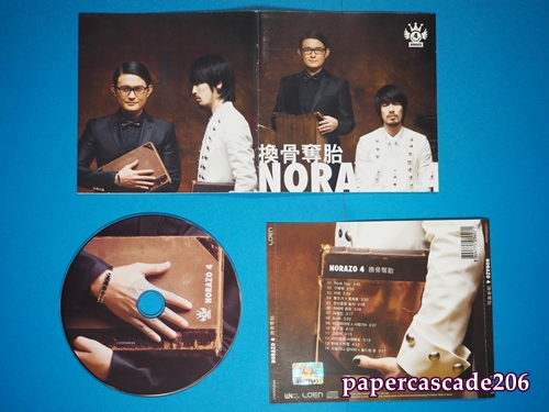 NORAZO4th01.JPG
