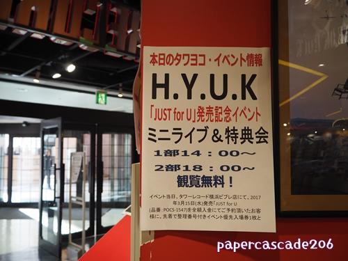 hyukyokohama03.JPG