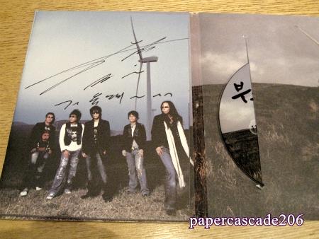 s11集CD.jpg